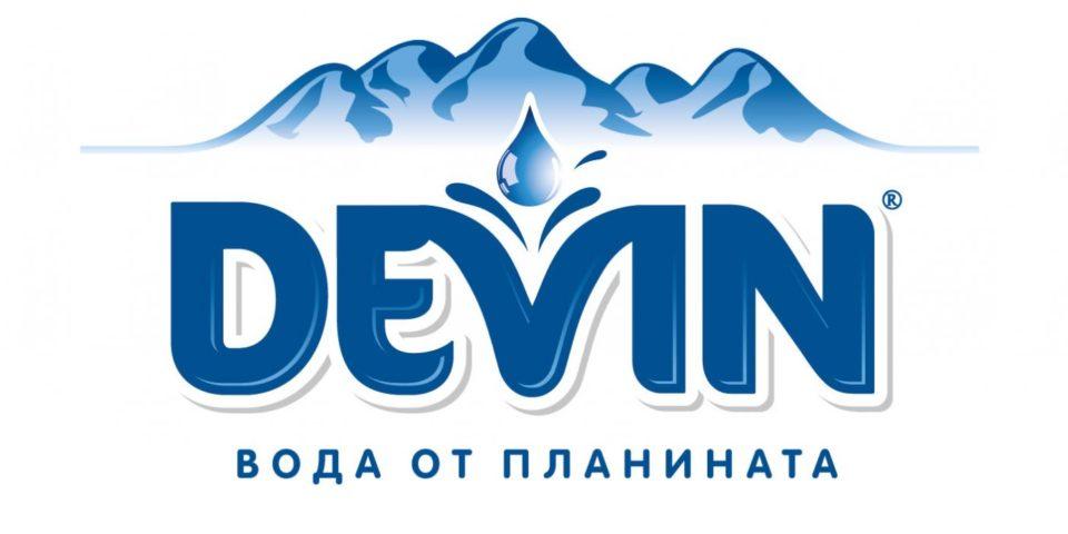 """Белгийска компания е новият собственик на """"Девин"""""""