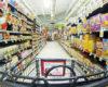 ЕК създава център срещу двойния стандарт при храните