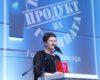 """Лидл България с три награди за иновация от конкурса """"Продукт на годината"""""""