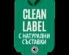 Лидл България въвежда нови стандарти при колбасите